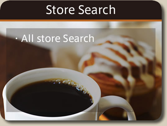 Store Search